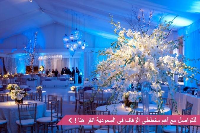 مخططي الزفاف في السعودية