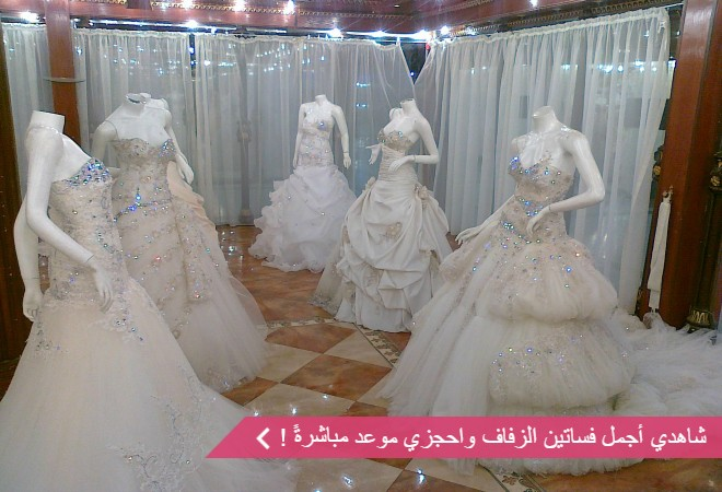 28b8ed6eb أهم محلات جده لفساتين الأفراح مع التفاصيل والأسعار