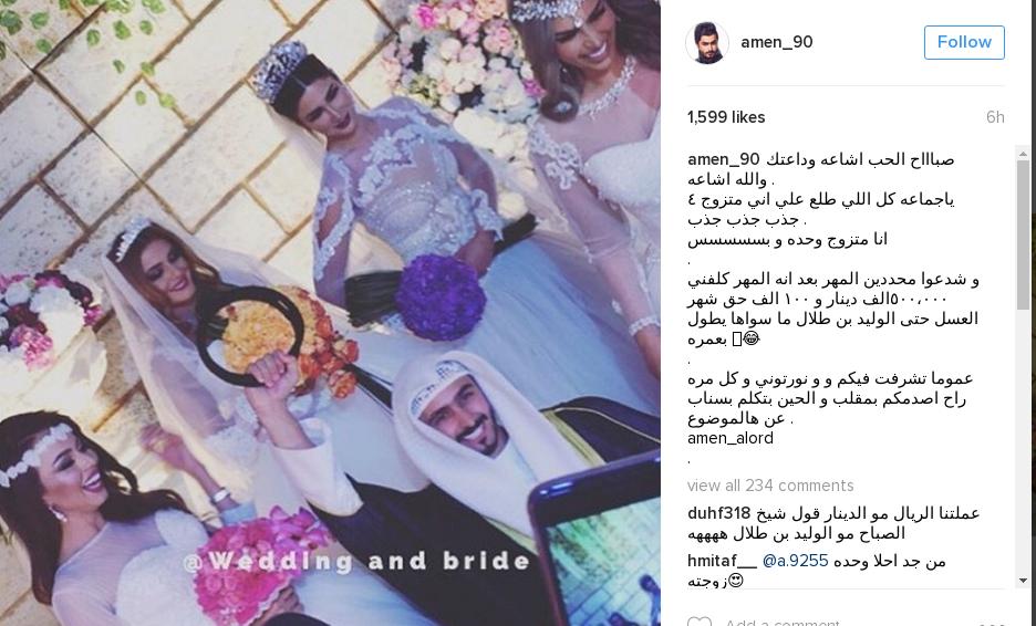 حقيقة زواج شاب كويتي من اربعة نساء دفعة واحدة