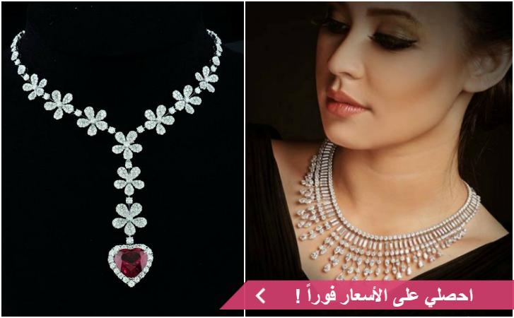 مجوهرات فتيحي الرياض