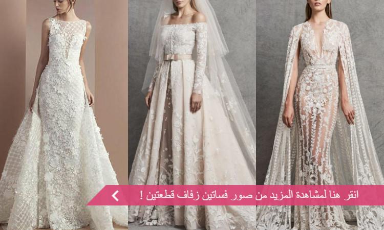 فساتين زفاف 2018