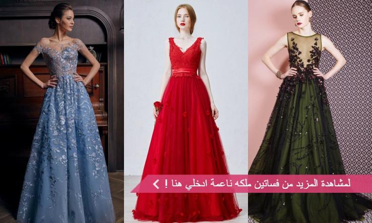 فستان ملكه ناعم