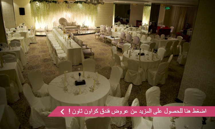 https://saudi-arabia.zafaf.net/hotels/jeddah/crown-town-hotel-anghami-hall-43169