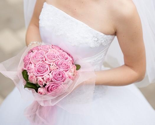 مسكة العروس