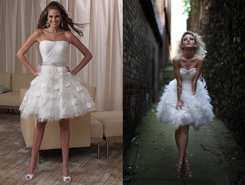 فساتين الزفاف القصيرة المزينة بالريش