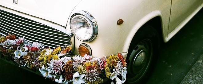عربة الزفاف