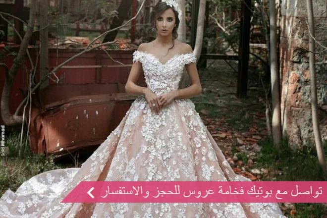 فخامة عروس