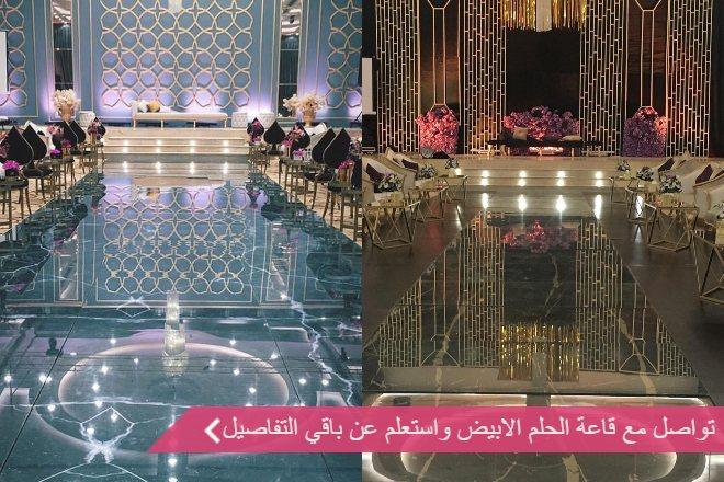 تعرف على أجمل قصور الرياض للاحتفالات وميزاتها زفاف نت