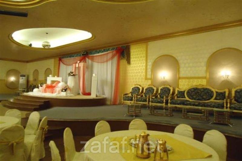 قاعة سارة