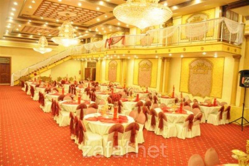 قاعة الفردوس