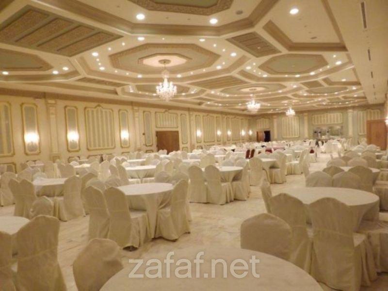 قاعة اريام للاحتفالات