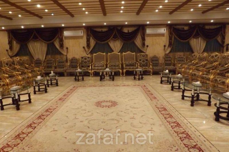 قاعة أميرة