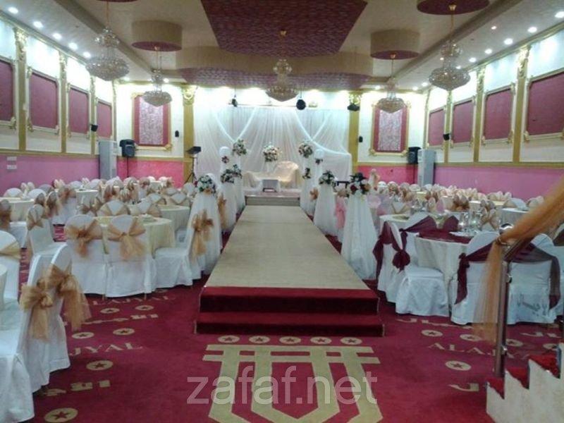 قاعة سفير الضيافة