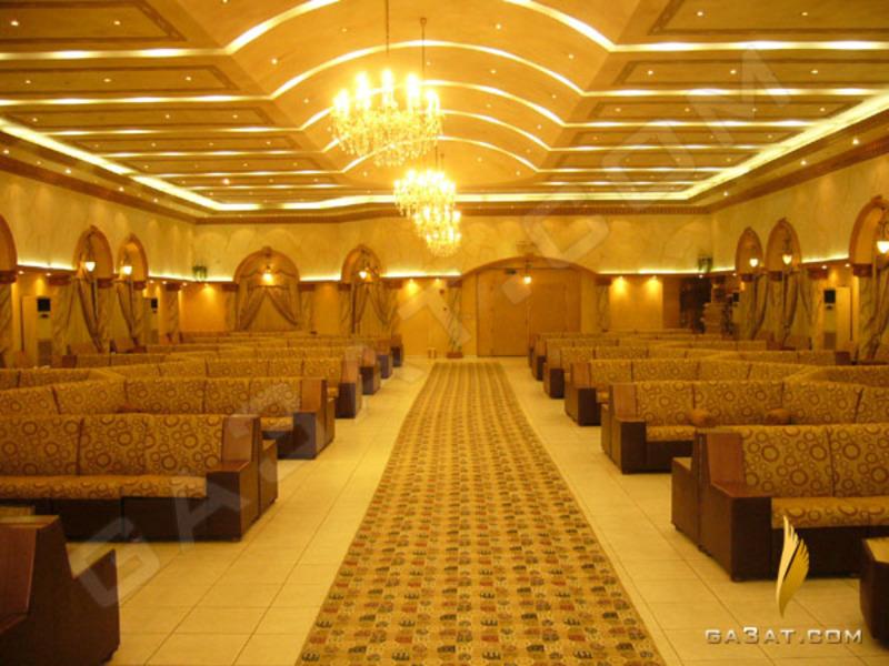 قاعة الفيصل
