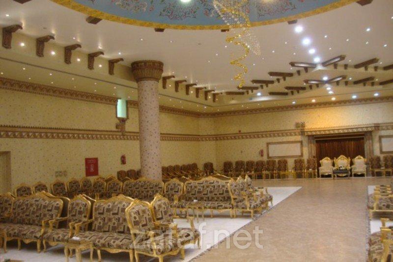 قاعة ليلة حياتي للاحتفالات