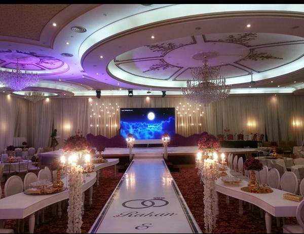 قاعة أمسيتي للاحتفالات