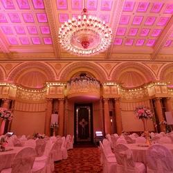 قاعة بلاتسو للاحتفالات والمؤتمرات