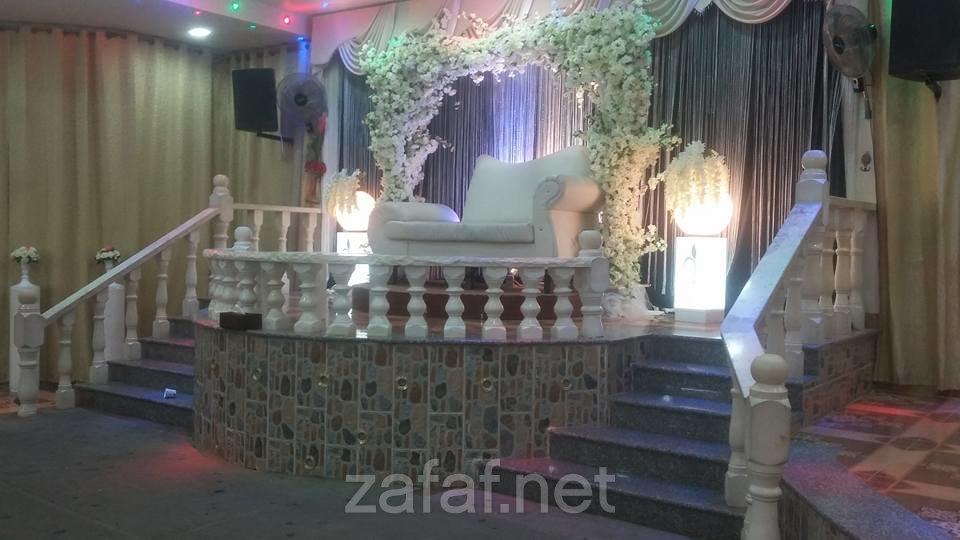 قصر قطر الندى للأفراح