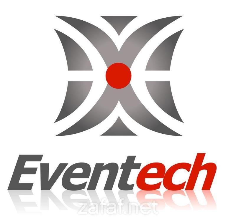 ايفينتيك لتنظيم المناسبات والمؤتمرات - الخبر