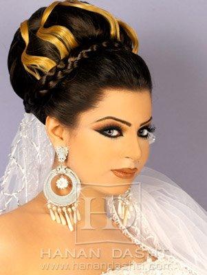 مشغل ياسمين الشام