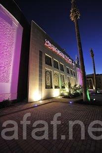 القاعة الكبرى للاحتفالات - فندق مداريم كراون