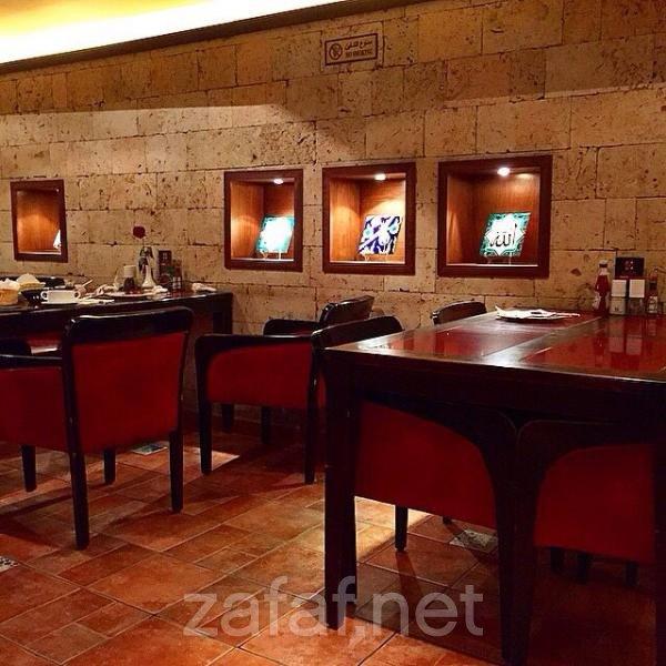 مطعم خيال المطاعم جدة