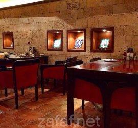 مطعم خيال
