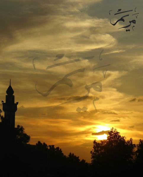 مريم للتصوير
