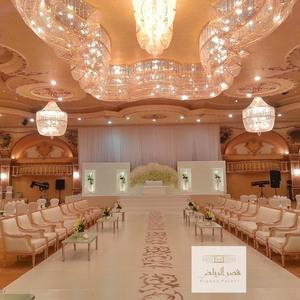 اسعار قاعات الرياض كيف تحدد اسعار قاعات الرياض زفاف نت