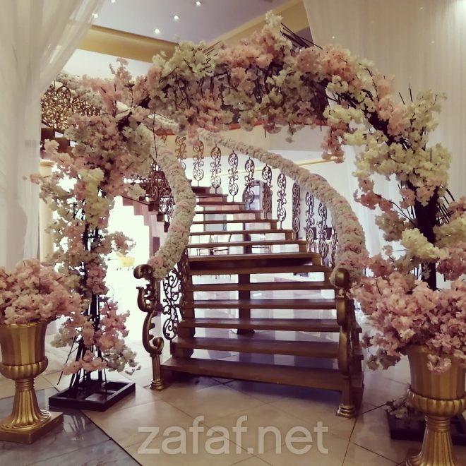 قاعة رويال للاحتفالات / الرياض