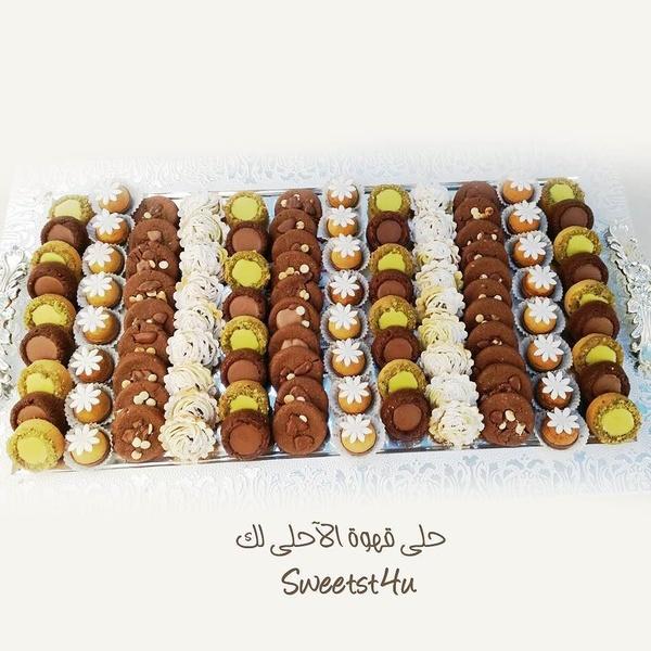 حلويات الاحلى لك