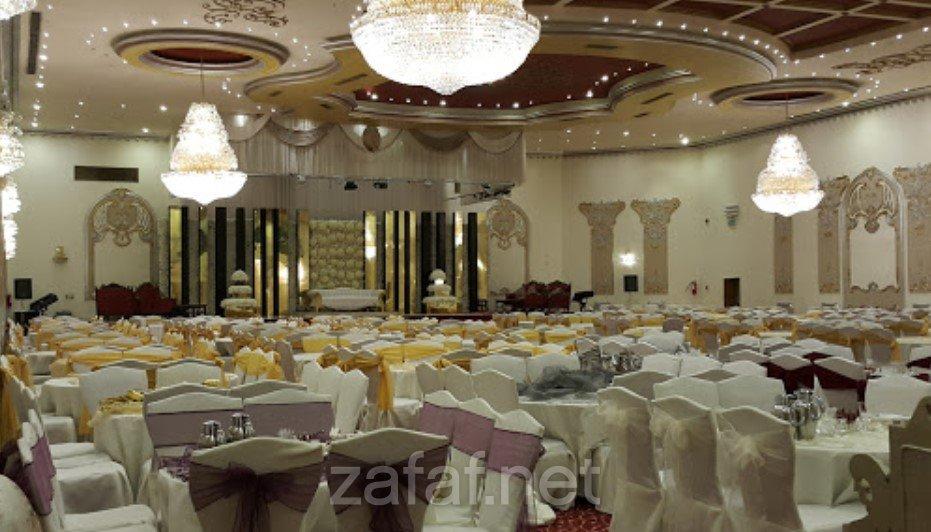 قاعة المملكة للاحتفالات قصور الافراح جدة