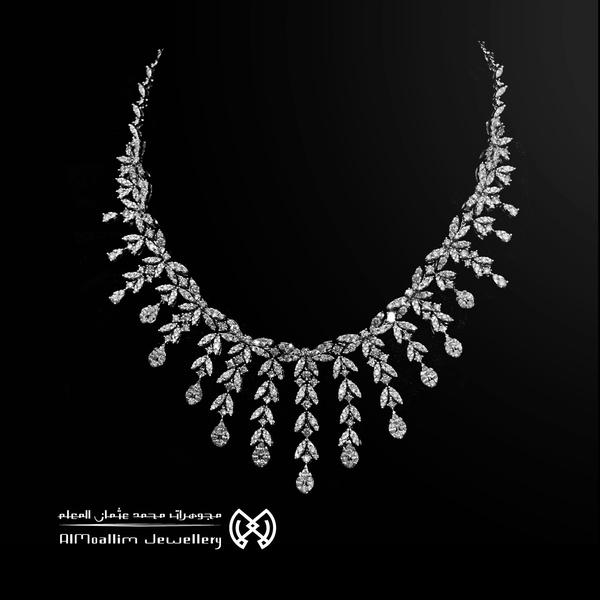 مجوهرات المعلم - مكة المكرمة