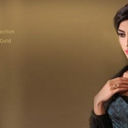 مجوهرات غسان