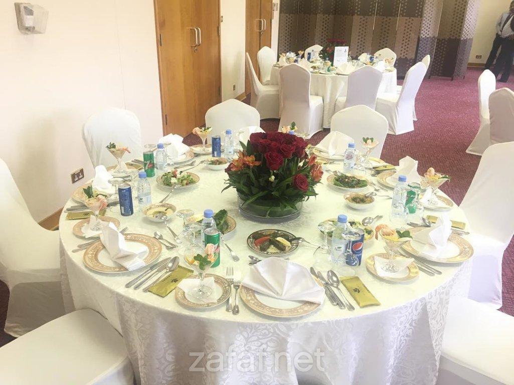 قاعة راما رويال للاحتفالات