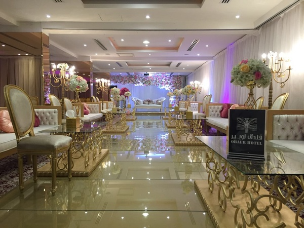 فندق اوبير الرياض
