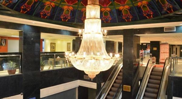 فندق غاردن فيو