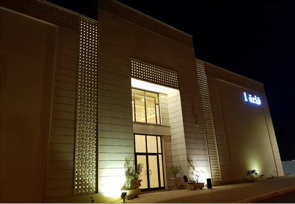قصر السلام للمناسبات - الاحساء