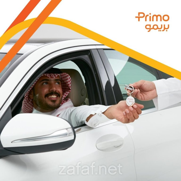 بريمو لتأجير السيارات