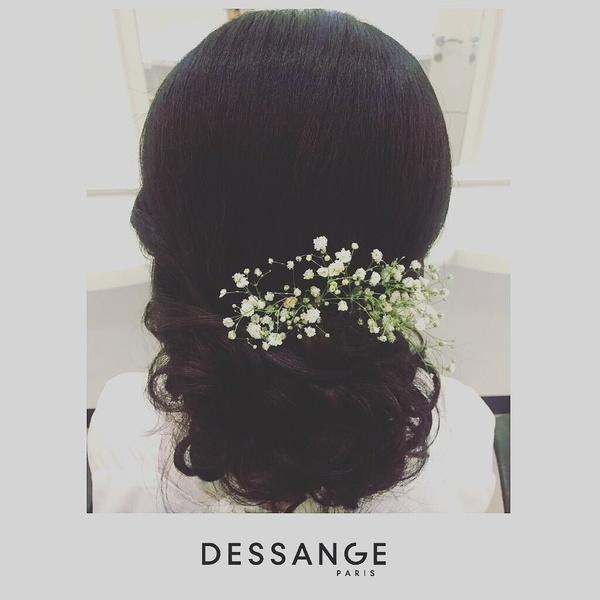 ديسانج
