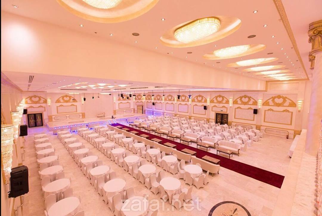 قاعة تغاني للأفراح والمؤتمرات