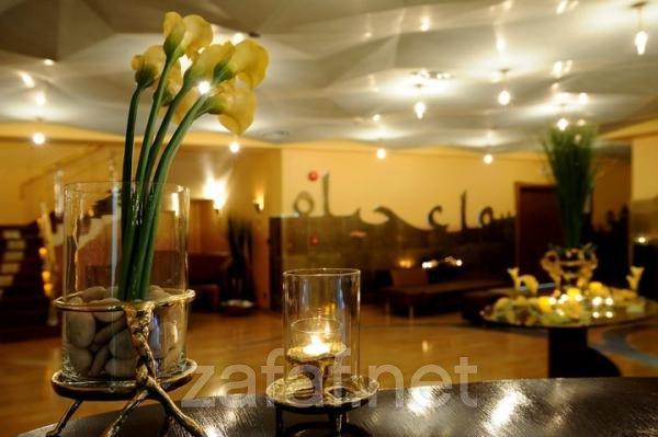 مطعم سينس  فندق وسبا لوثان