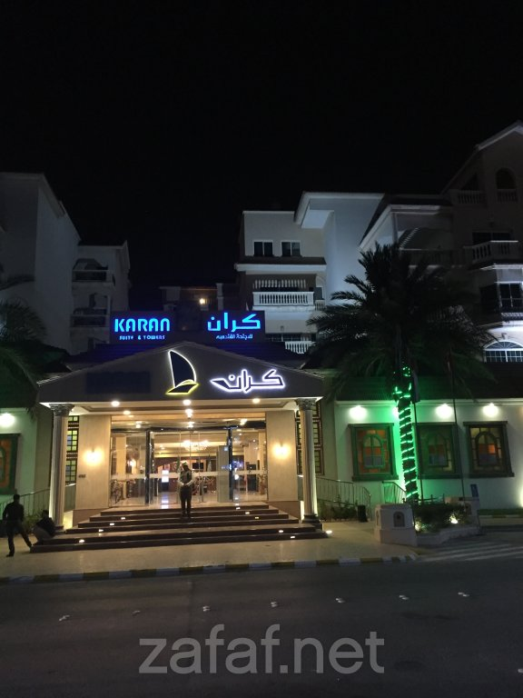 فندق كران
