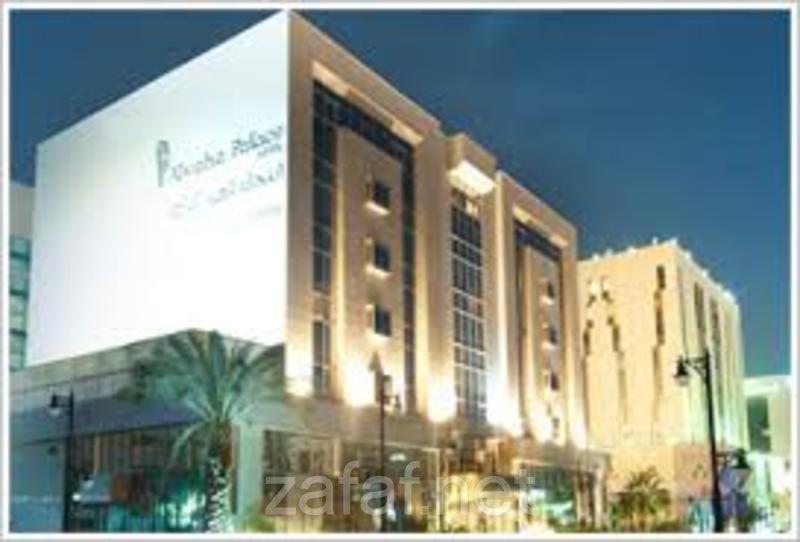 فندق قصر الواحة
