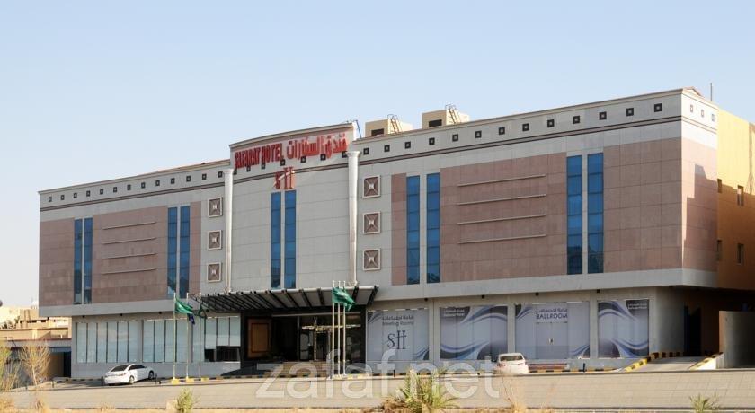 فندق السفارات