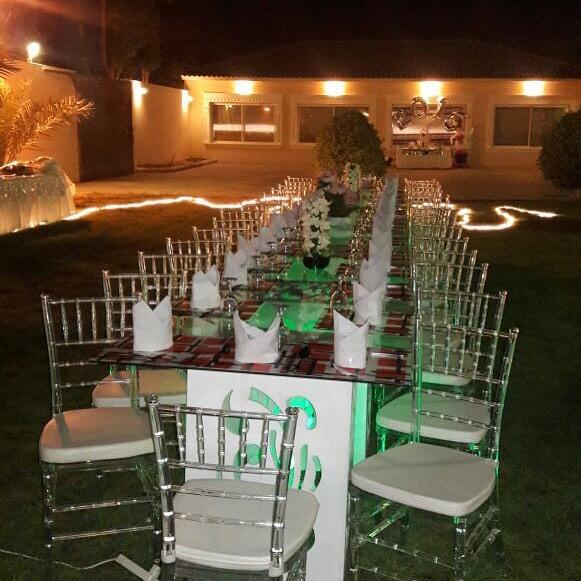 المائدة