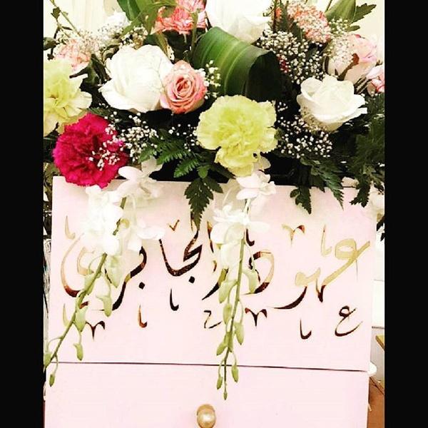 فرقة المطربة عهود الجابري للأعراس