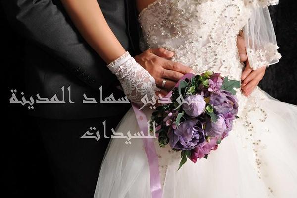استديو سهاد المدينه للتصوير النسائي