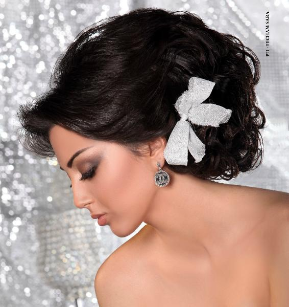 صالون زهرة الرمان