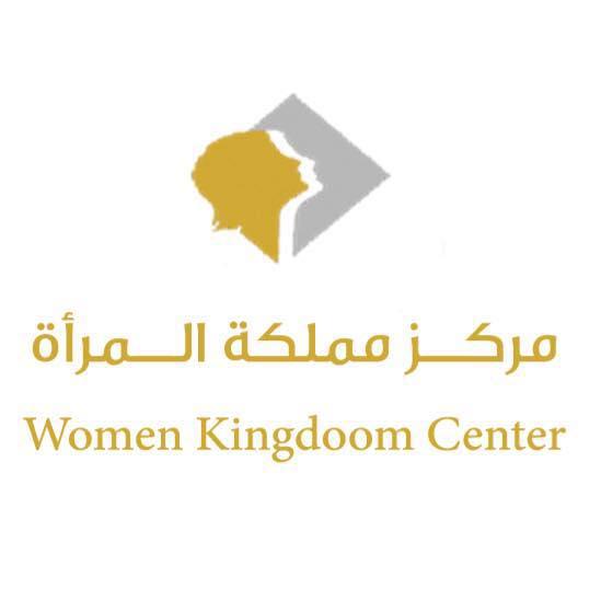 صالون مملكة المرأة